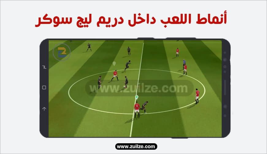 تحميل لعبة نجوم كرة القدم