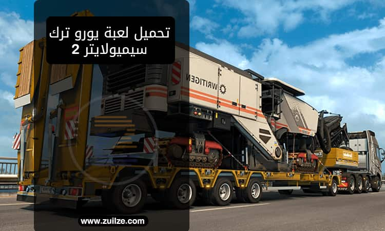 تنزيل Euro Truck Simulator