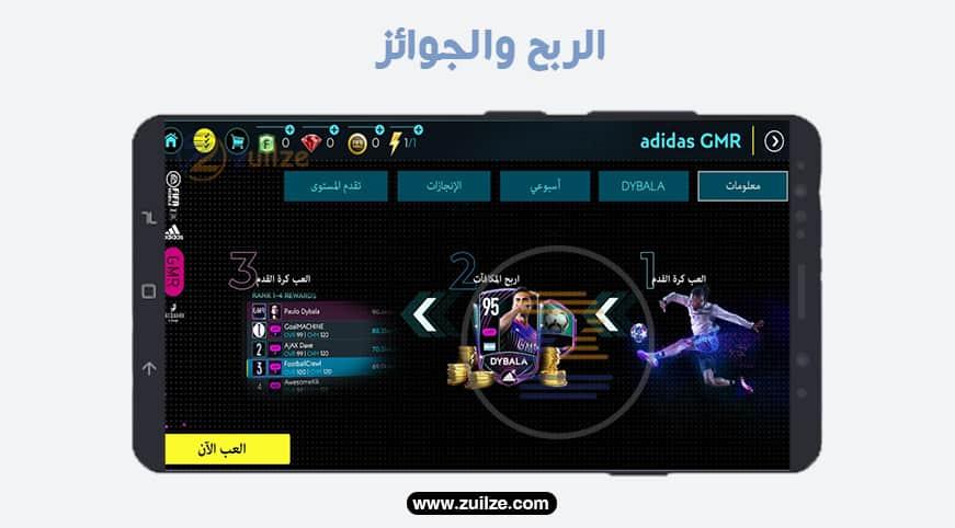 تحميل لعبة we2012 الاهلي والزمالك