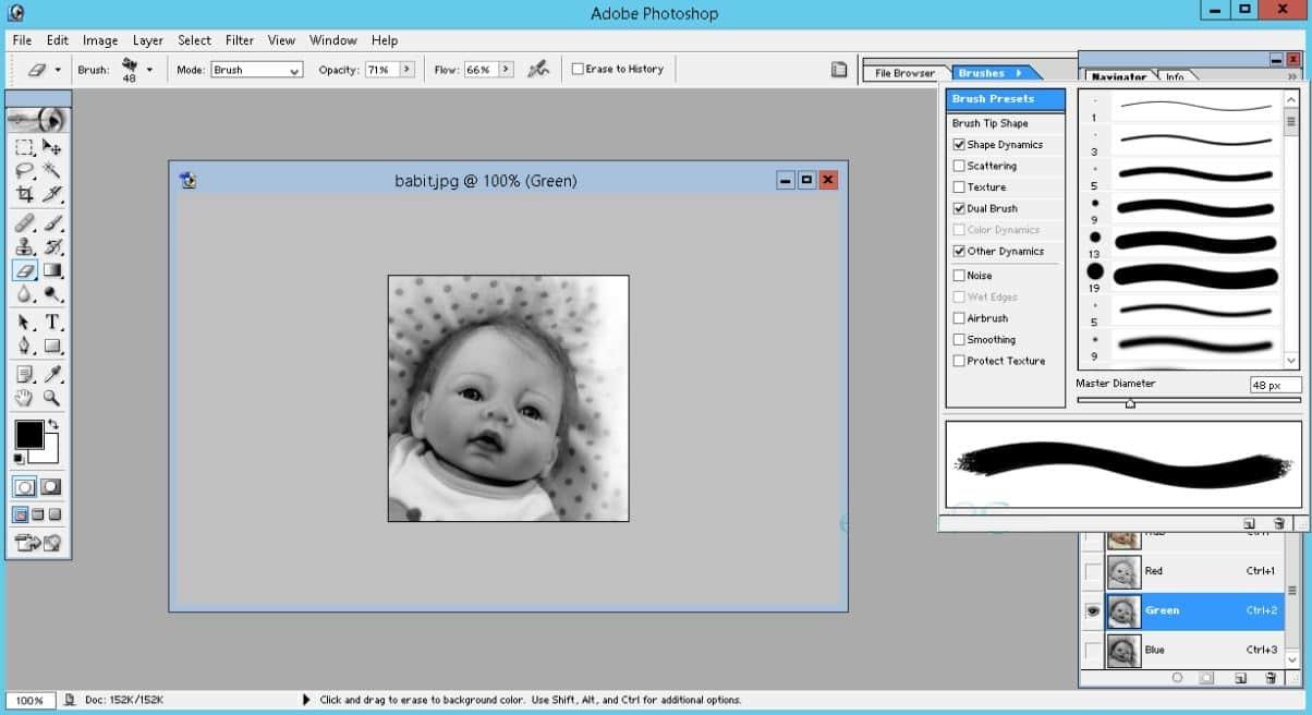 تحميل برنامج فوتوشوب 7