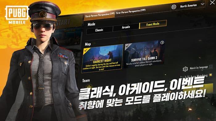 تنزيل ببجي الكورية apk + obb | 2020 PUBG KR APK
